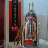nuoc hong sam 3000ml