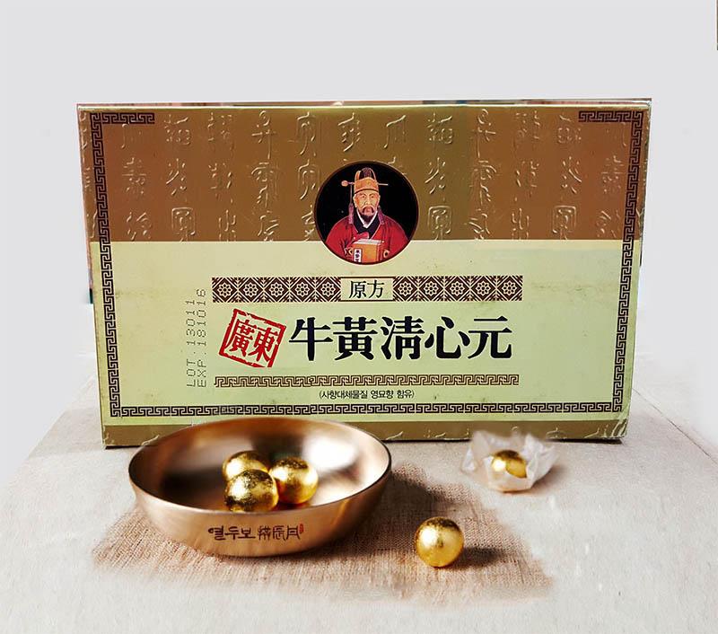 an-cung-hoan-vien-chong-dot-quy-hop-vang-cua-han-quoc-75gr-4
