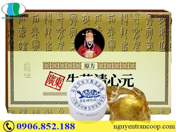 An Cung Hàn Quốc Hộp Vàng